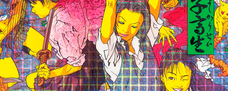 aida makoto school girls - le bastart